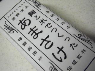 2012_1031mn0008b.jpg