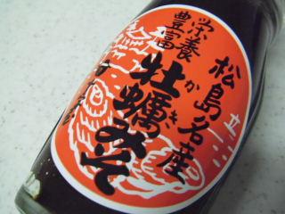 2012_1204tokio0031b.jpg