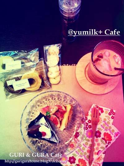 110902ayumicafe6.jpg