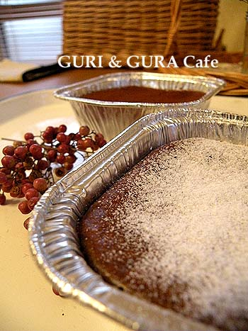 chocolatecheesecake3a_20120205165637.jpg