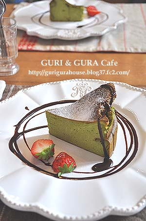 greentea-cheesecake1.jpg