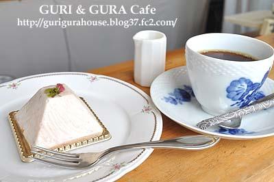 sakuracheesecake3.jpg