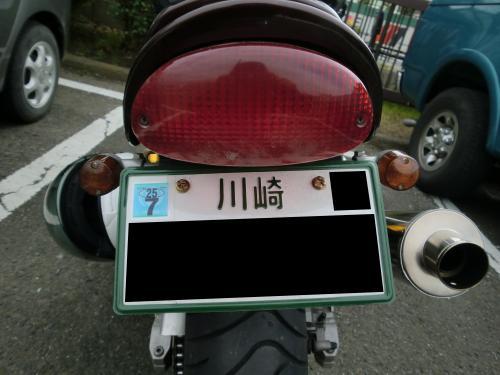 CIMG0668_convert_20120319230723.jpg