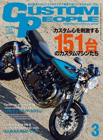 cp_117_magazine_img.jpg