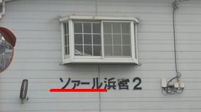 DSCN3214.jpg