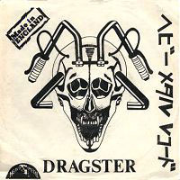$Protected From Reality-Dragster