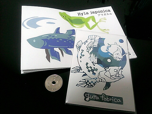 book_fish.jpg
