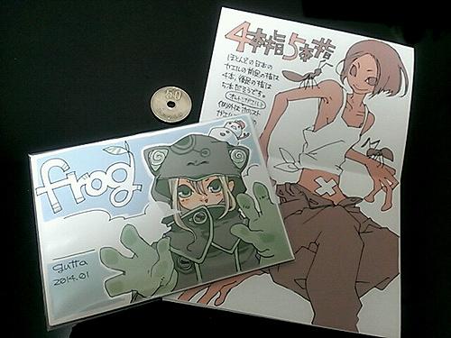 book_frog.jpg