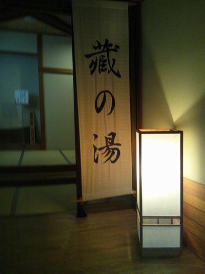 20111210t15