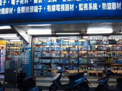 201212TW-01.jpg