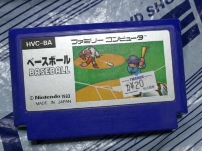 FC-Baseball-1.jpg