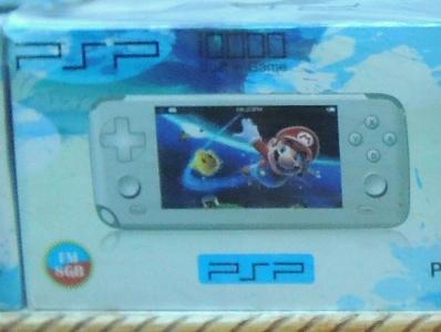 I-PSP.jpg