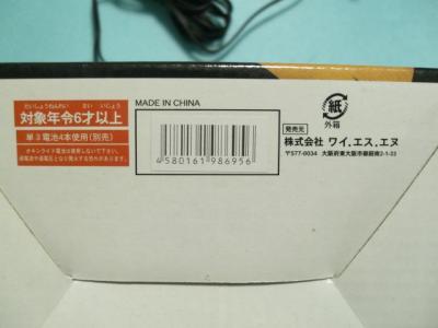 PP21-306.jpg