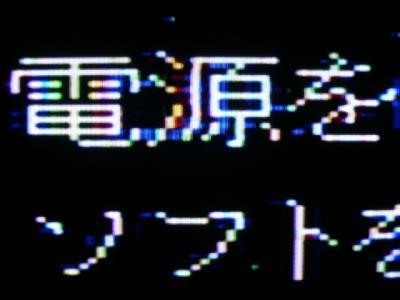 SMSHDMI-2.jpg