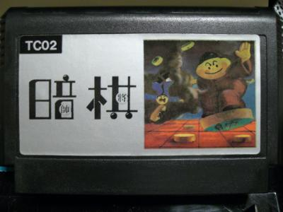 TC02-01.jpg