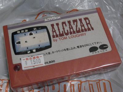 alcazarmx-01.jpg