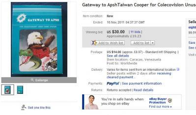 ebay-col-gateway.jpg