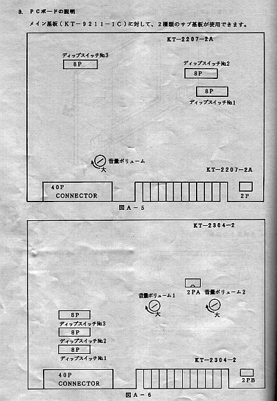 gy-07.jpg