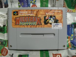 wildtrax-a.jpg