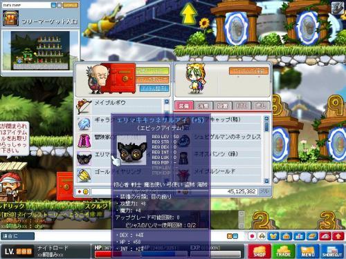 Maple101005_091434.jpg