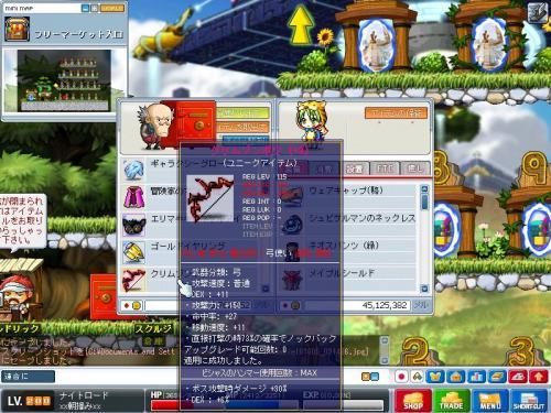 Maple101005_091445.jpg
