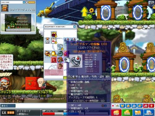 Maple101005_091535.jpg