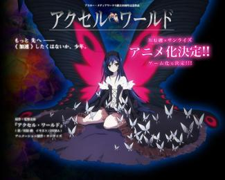 accel_world_preview1.jpg