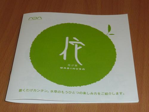 P1060721_convert_20110520193219.jpg