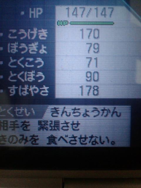20111213021853.jpg