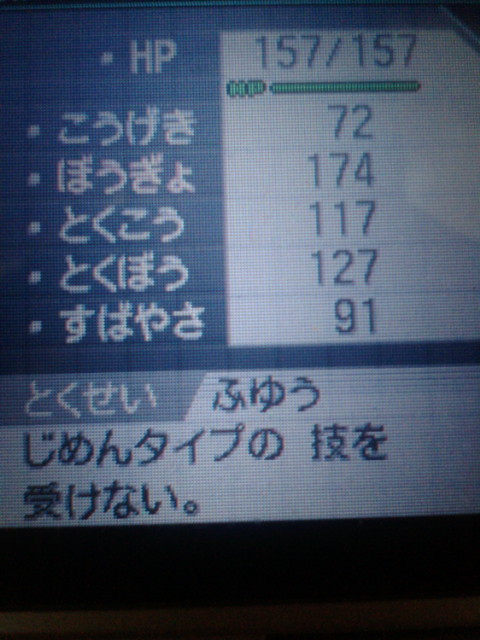 20111213021950.jpg