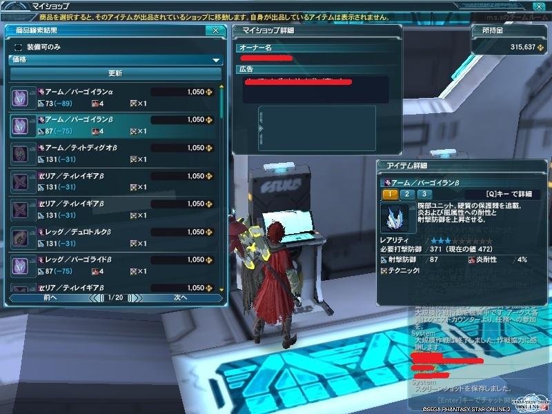 apso20130218_123357_016.jpg