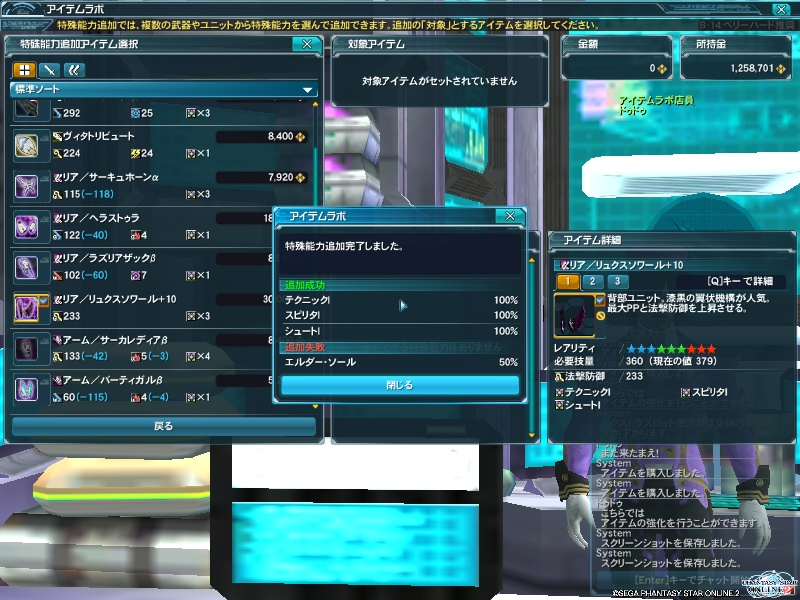 pso20130217_100059_017.jpg