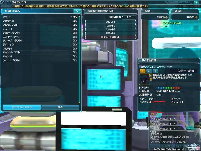 pso20130217_101700_018.jpg