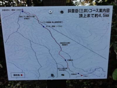 斜里岳 三井コース 029
