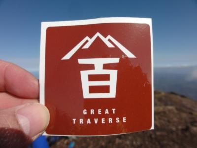 斜里岳 三井コース 117
