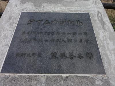 利尻島 166