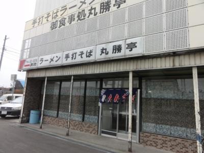 利尻島 251