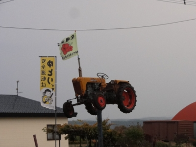 利尻島 300