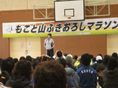 もこと山マラソン 006