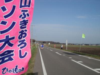 もこと山マラソン 026