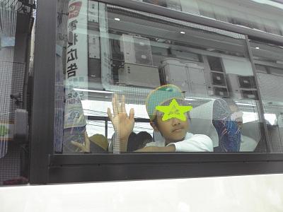 行ってきますのバス
