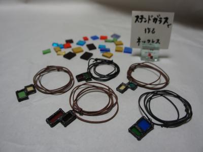 DSC00558_convert_20100830234107.jpg