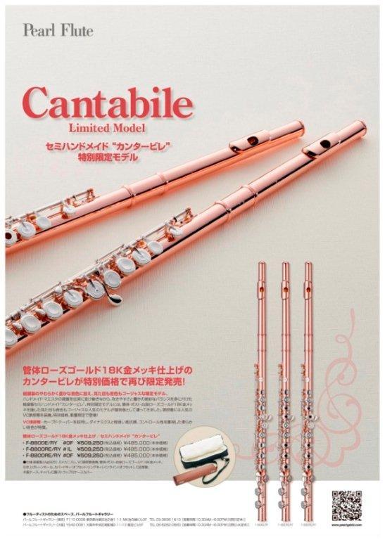 cantabilee99990e5ae9ae38381e383a9e382b7.jpg