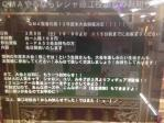 H25.3.9藤江新館QMA大会その2