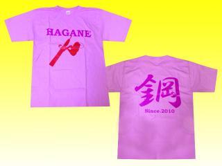 鋼Tシャツ(レディース用)