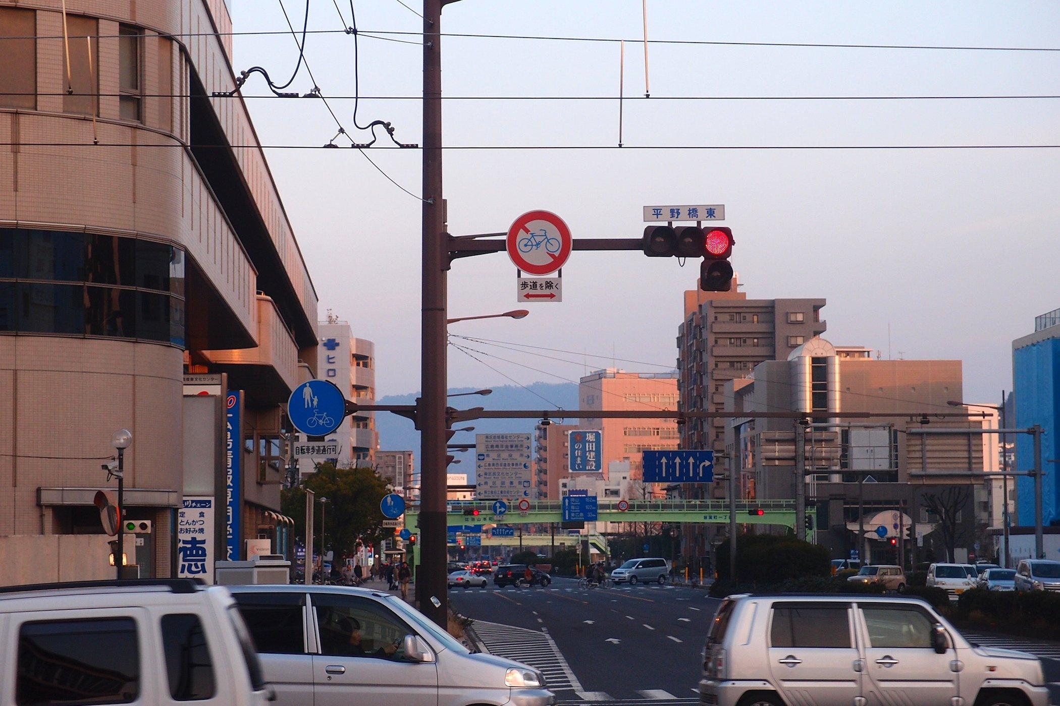 自転車の 車道 自転車 狭い : ... 自転車【本州編 限界を越えた