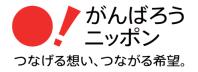 title_v2.png