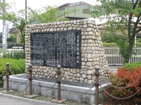 073武豊港