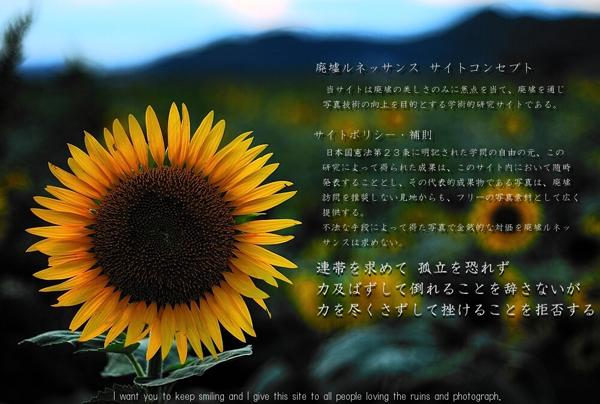 HDR_0099_100.jpg