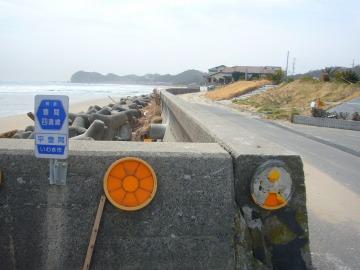 福島県道382号線14